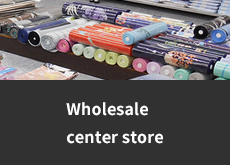 Wholesale center store