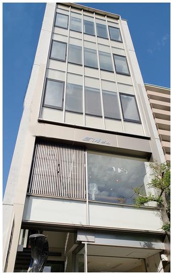 Head office Enomoto Company Ltd.