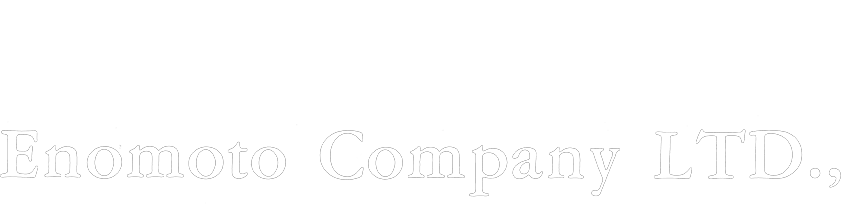 榎本株式会社 Enomoto Company Ltd.