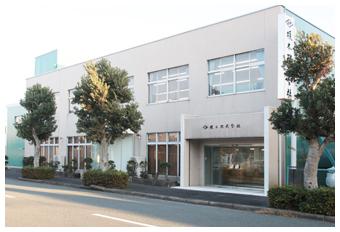 Logistics / Wholesale center Enomoto Company Ltd.