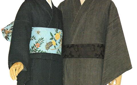 New-casual Kimono
